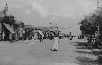 Viale Regina Margherita - Anno 1918