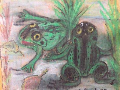 Dipinto Zorria - Anno 1995