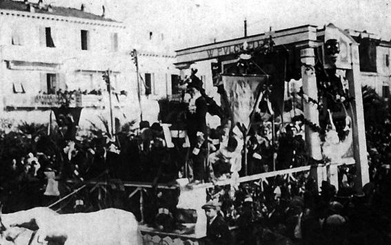 Trionfo di Pulcinella di Fulvio Puccetti - Carri grandi - Carnevale di Viareggio 1923