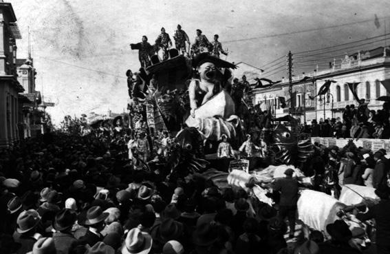 Scusi e suo il mare di Michele Pardini - Carri piccoli - Carnevale di Viareggio 1930