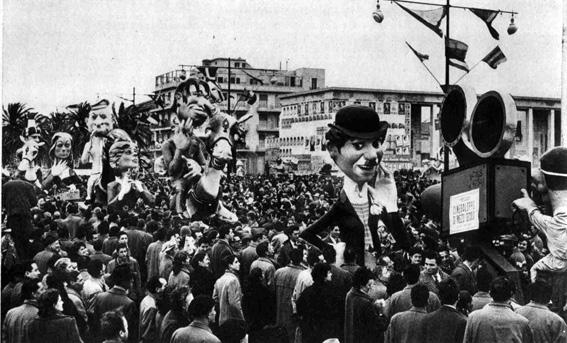 Cine galoppo di mezzo secolo di Eugenio Pardini - Complessi mascherati - Carnevale di Viareggio 1955