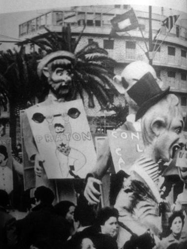 Uova a sorpresa di Eugenio Pardini - Mascherate di Gruppo - Carnevale di Viareggio 1956