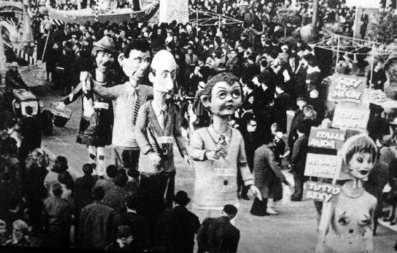 Cinema d'oggi di Eros Canova - Mascherate di Gruppo - Carnevale di Viareggio 1964