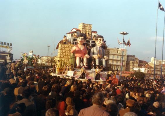 Comunione dei beni di Giuseppe Palmerini - Carri piccoli - Carnevale di Viareggio 1978