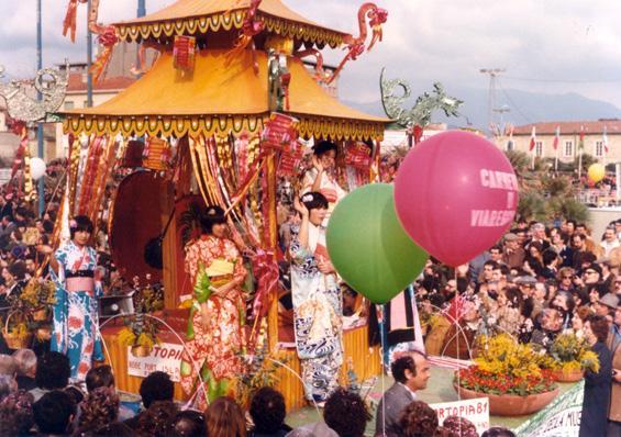 Portopia '81 di Rione Migliarina - Fuori Concorso - Carnevale di Viareggio 1980
