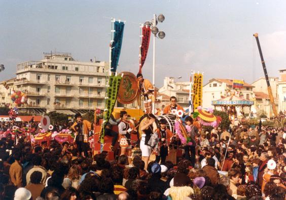 Gruppo Kumamoto City di  - Fuori Concorso - Carnevale di Viareggio 1981