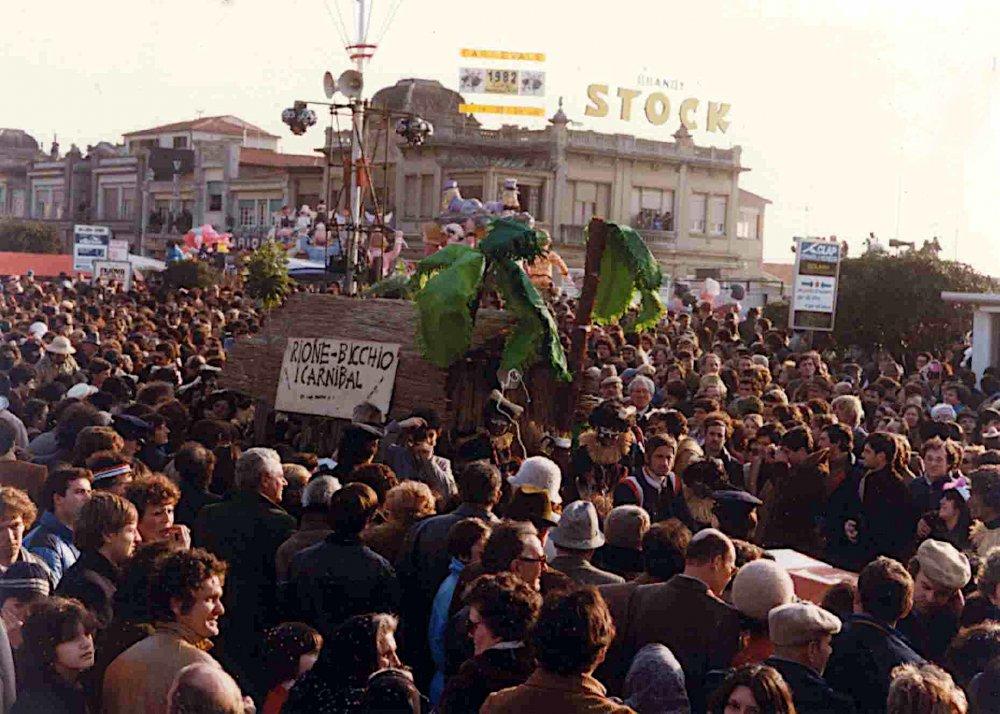 I Carnibal di Rione Bicchio - Palio dei Rioni - Carnevale di Viareggio 1982