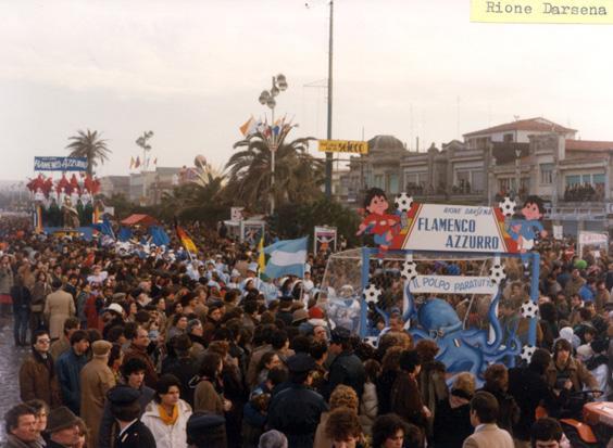Flamenco azzurro di Rione Darsena - Palio dei Rioni - Carnevale di Viareggio 1983