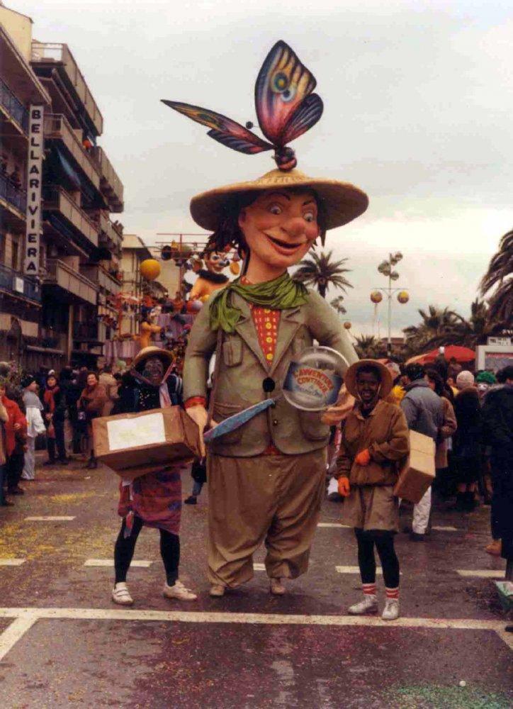 L'avventura continua di Marzia Etna - Maschere Isolate - Carnevale di Viareggio 1986